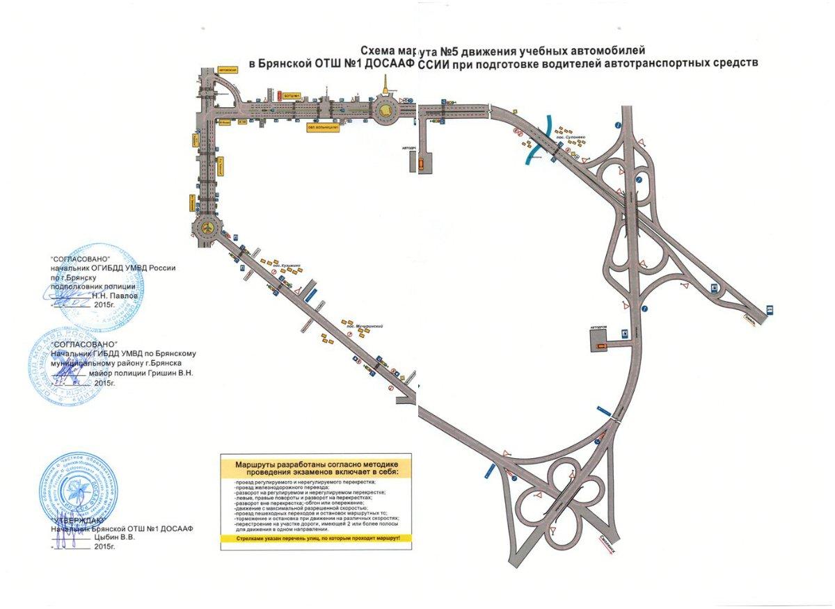 Схема движения маршрутки 234 чебоксары новочебоксарск схема